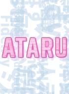 ATARU(アタル) 動画の画像