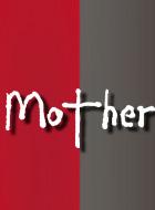 Mother 動画の画像