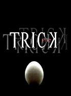 TRICK 動画の画像