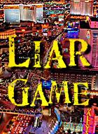 ライアーゲーム 動画の画像