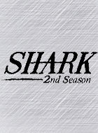 SHARK ~2nd Season~ 動画の画像