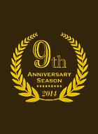 警視庁捜査一課9係 season9 動画の画像