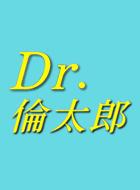 Dr.倫太郎 動画の画像