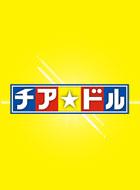チア☆ドル 動画の画像