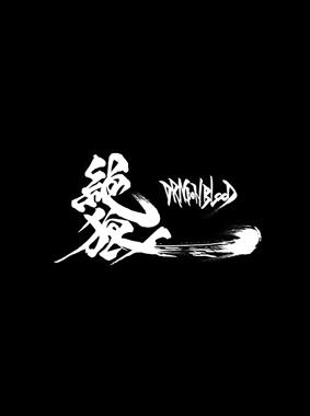 絶狼<ZERO>-DRAGON BLOOD- 動画の画像