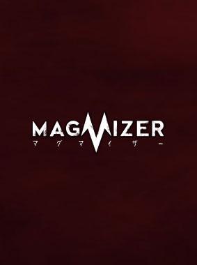 マグマイザー 動画の画像